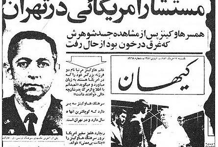 Mujhahedin e Khalq MEK assassinated Americans