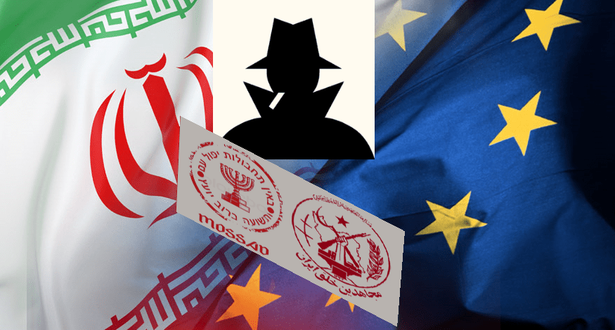 Watch out the Problematic Case of the MKO MEK NCRI Maryam Rajavi in Europe!