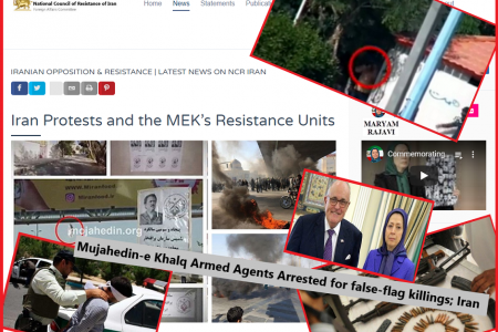 US-Backed Mujahedin-e-Khalq Organization (MKO) In Albania Exposed
