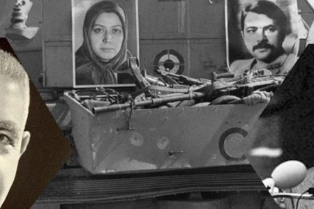 Mujahedin-e Khalq Foundation . From Liberation Movement of Iran to Rajavi Cult in Albania