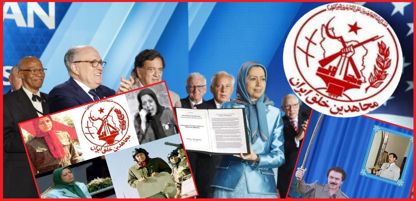 Mujahedeen-e Khalk (MEK) Terrorist Supported By The United States