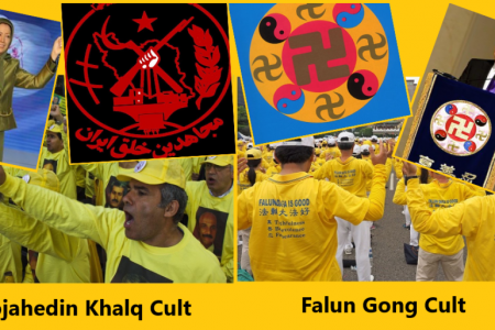 Rajavi Cult Falun Gong and the Far Right Lobbyists 1