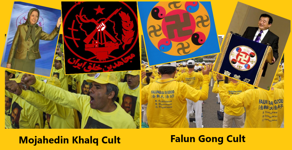 Rajavi Cult Falun Gong and the Far Right Lobbyists