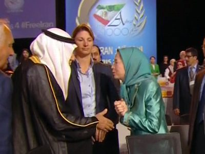 When will Maryam Rajavi disappear?
