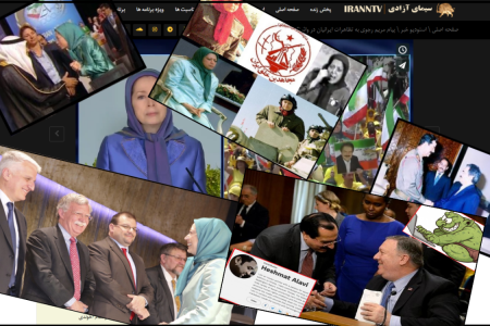 Lobbying for MEK Terrorists . Idiocy or Perfidy