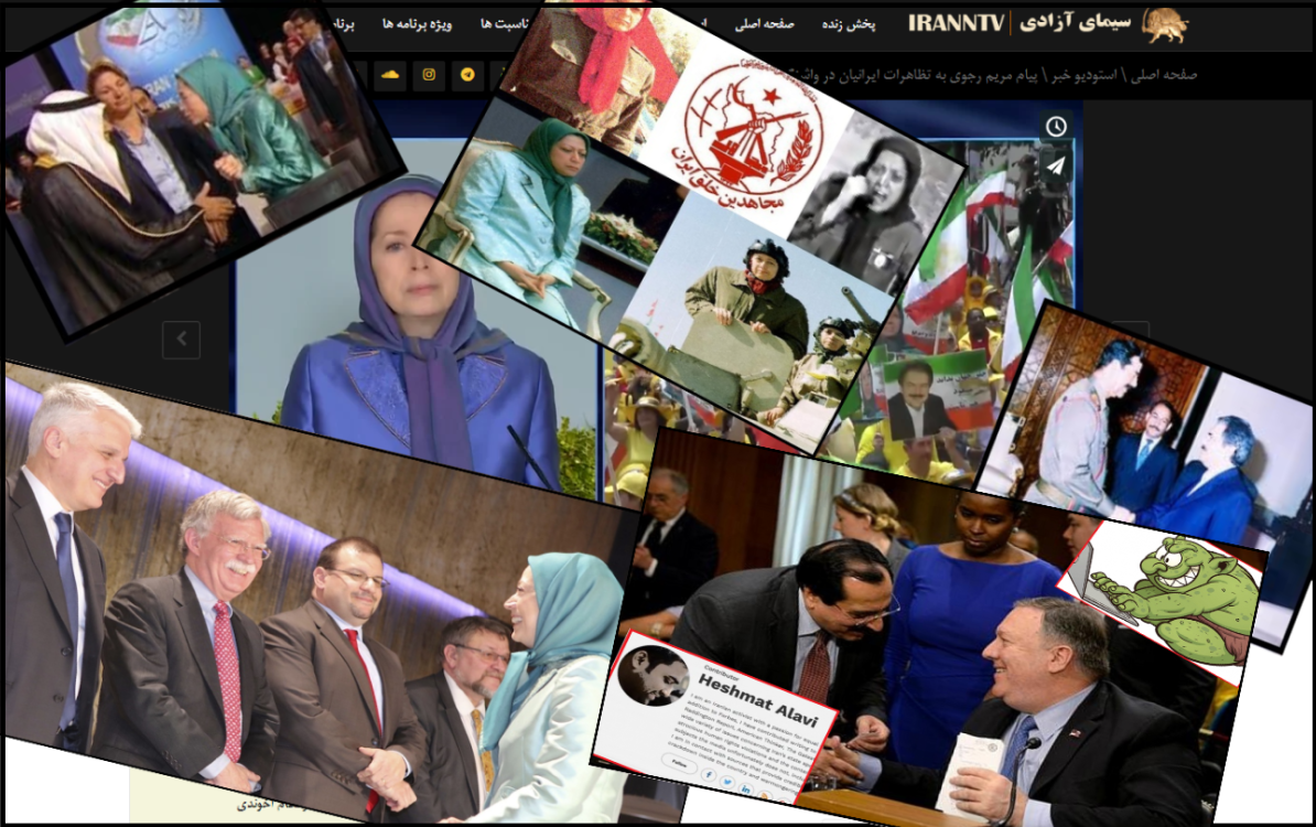 US government supports MEK , Iranian terrorist group