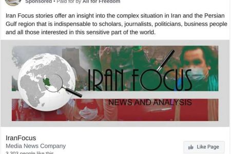 Source of MEK cash in London Cult of Rajavi MEK