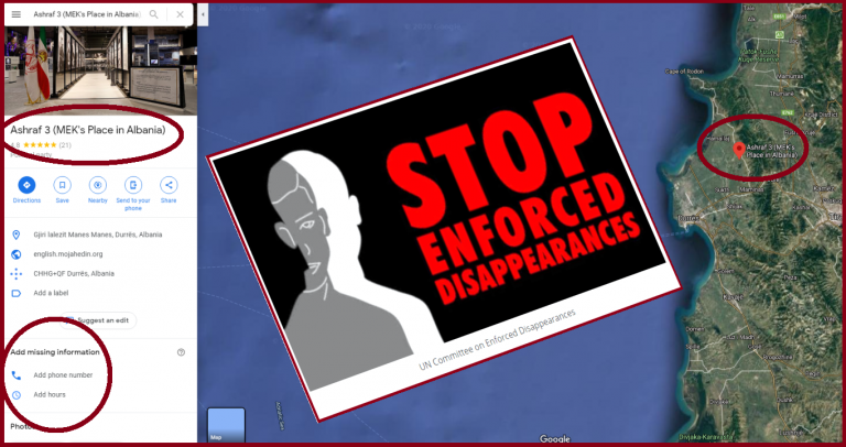 The Committee on Enforced Disappearances (CED)