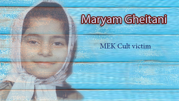 The MEK and Children – Maryam Gheitani 1