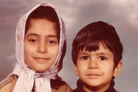 The MEK and Children – Maryam Gheitani