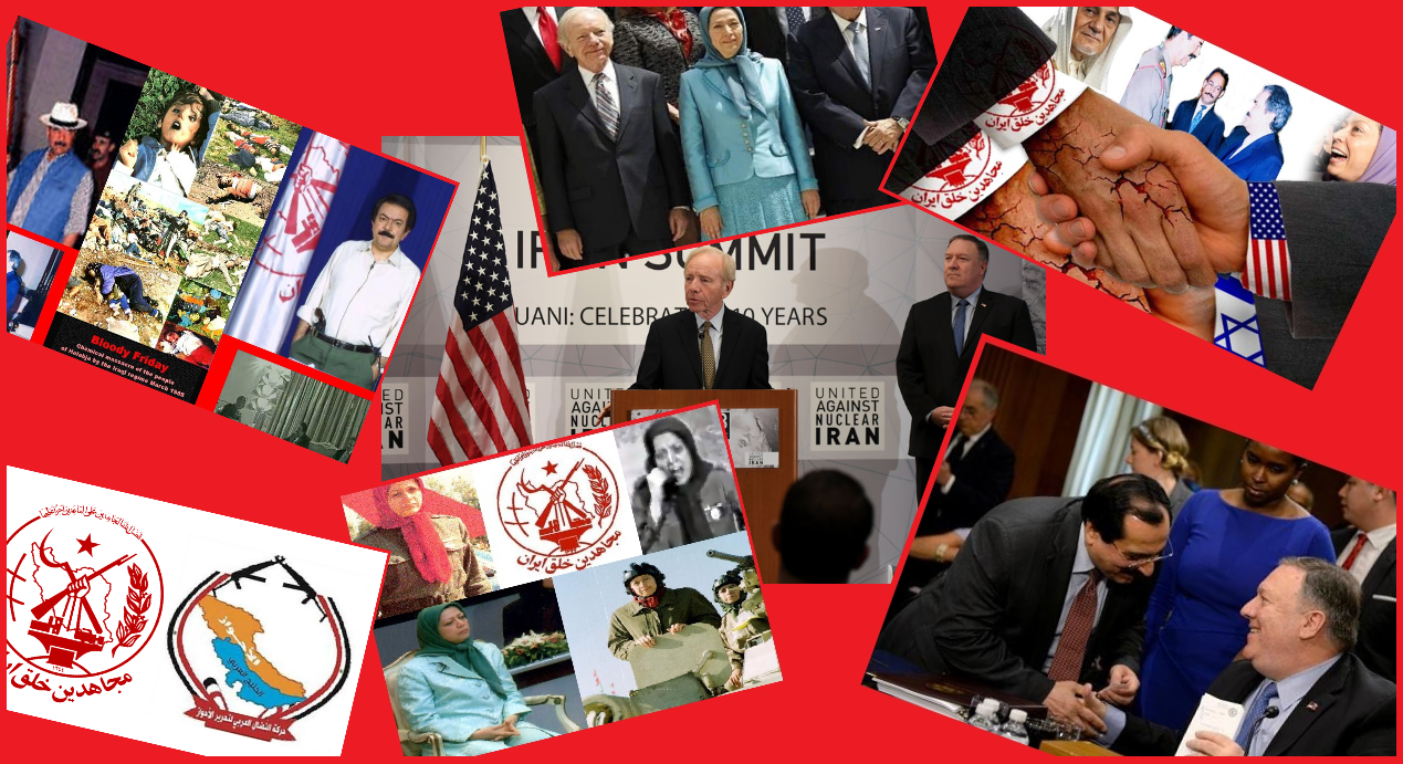 US Supported MEK Terrorists And Their Annual Conference In Albania