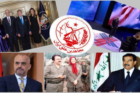 US-Backed MEK In Albania MEK Former Terrorists and USA Former Officials