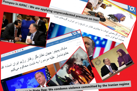 US - MEK meddling poisons grassroots democracy in Iran