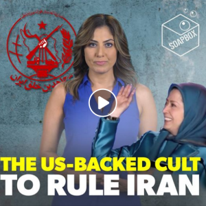 US_BACKED_MEK_CULT_MOJAHEDIN_KHALQ