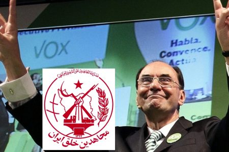 NCRI MEK Terror Group Paid VOX MPs Salaries