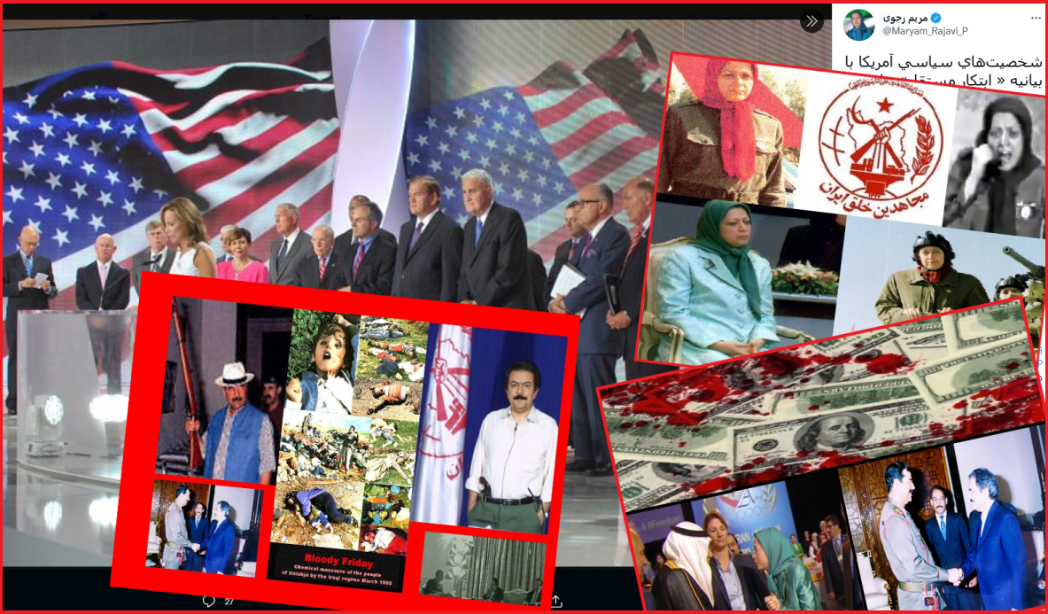 West Supports MEK Terrorists Not Human Rights