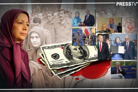 What is the point of MEK terror organization's leader