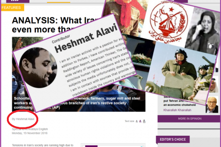 White House MEK Trolls and the Iran Case Iran Interlink Weekly Digest