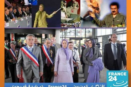 France holds MEK Mujahedin-e Khalq terrorists MEK terrorists pay Bolton Regularly Cult of Rajavi MEK