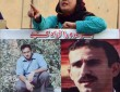 beheshti-killed-by-rajavi-mojahedin-khalq-1