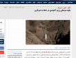 Iran-launches-missiles-into-eastern-Syria-targets-ISIS-pmoi-2