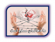 Sahar_Family_Foundation_Against_MEK_Maryam_Rajavi