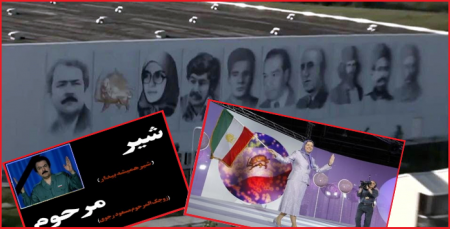 MEK announces the Death of Massoud Rajavi after 16 years
