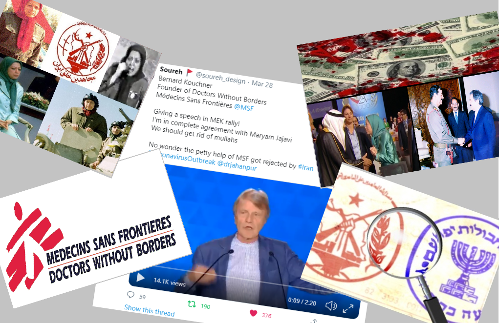 Bernard Kouchner working for MEK Terrorists was after more sanctions against Iran from 2007